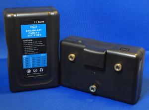 Broadcast Camera Battery BZ-70AL