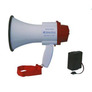 Amplivox SB600R
