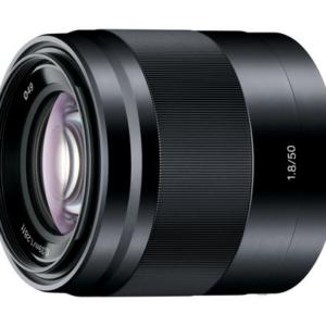 Sony SEL50F18/B
