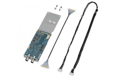 Sony HKCU-SDI30